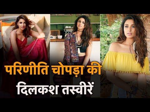 Parineeti Chopra Hot Look | Parineeti Chopra Unseen Photos | Parineeti Chopra Photoshoot