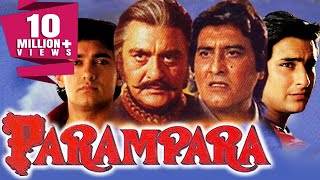 Parampara (1993) Full Hindi Movie | Aamir Khan, Saif Ali Khan, Vinod Khanna, Raveena Tandon