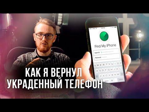 Как узнать где телефон по imei