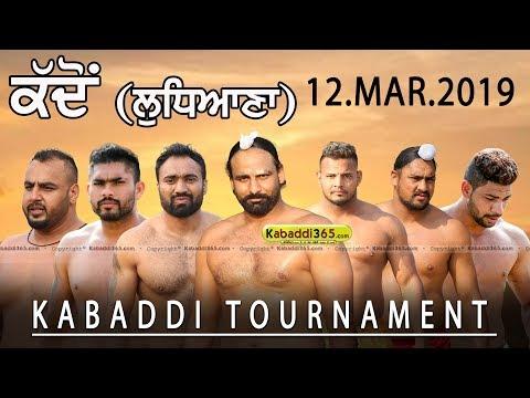 🔴[Live1] Kaddon (Ludhiana) Kabaddi Tournament 12 Mar 2019