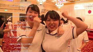 鳥取市医療看護専門学校 2018年戴帽式