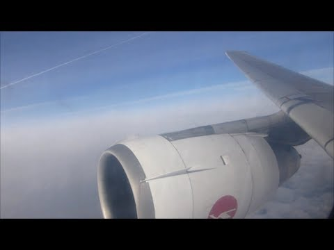 McDonnell Douglas DC-10 Biman Bangladesh Airlines | Last Ever Passenger Flight!