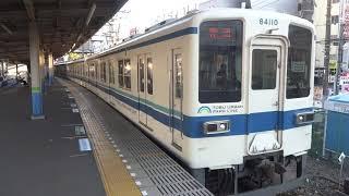 東武野田線8000系 春日部駅発車