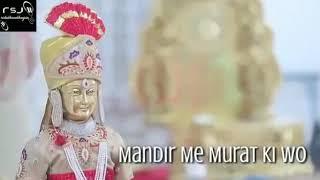 Mandir me Murat ki wo Pooja Kis kam ki h... Jain Bhajan