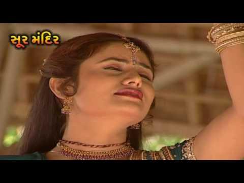 છાયી ઘટા ઘનઘોર - ગુજરાત ભજન  | Chhayi Ghata Ghanghor - Gujarati Bhajan | Pamela Jan
