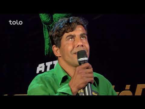 یوسف - اجرای خنده دار - گزینش مزار Yousof - Comedy performance - Mazar Auditions