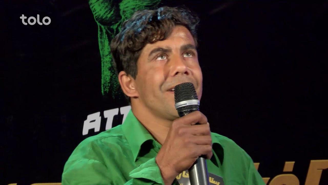 یوسف - اجرای خنده دار - گزینش مزار / Yousof - Comedy performance - Mazar Auditions