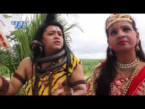 ऐ गणेश के पापा - Sawan Me Devghar Chali | A.J Ajeet Singh | Bhojpuri Kanwar Bhajan