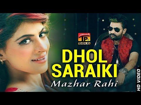 Dhol Saraiki - Mazhar Rahi - Latest Song 2018 - Latest Punjabi And Saraiki