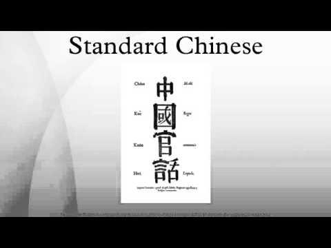 Standard Chinese