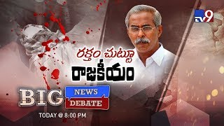 Big News Big Debate : Politics on YS Vivekananda Reddy death - RajinikanthTV9