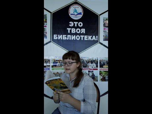Изображение предпросмотра прочтения – АнастасияКирьянова читает произведение «Ах, если б я умела рисовать» С.Д.Снегирёвой