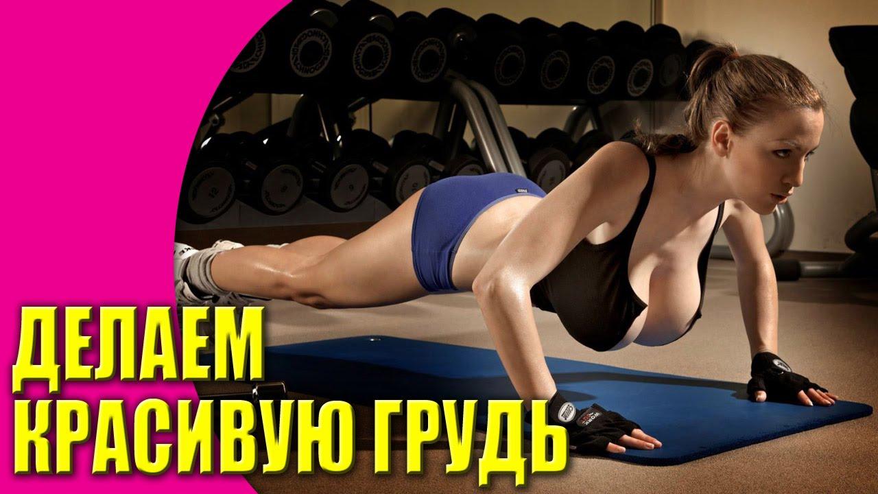 Упражнения с пиздой, 17 упражнений для укрепления мышц влагалища: как 15 фотография