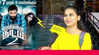 Dhilluku Dhuddu 2 Public Review | Santhanam Back with a Bang?!?