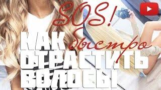 видео Маска против сухих и ломких волос от певицы Алёши! – Все буде добре