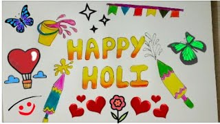 How to Draw Celebration Kids Holi Festival Poster Drawing Tutorial Step By Step 2019 | HAPPY HOLI |