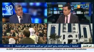 لخميسي عثمانية : مشروع قانون تعديل الدستور 2016 حمل الكثير من الجديد