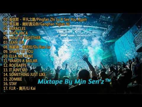 Min Sen'z™ 《 總是保持冷靜的音樂 》 MANYAO ✘ BREAKBEAT ✘ ELECTRO MELBOURNE REMIX