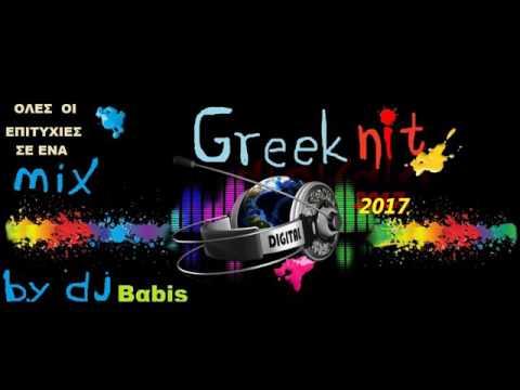 Greek mix 2017 mix by dj babis
