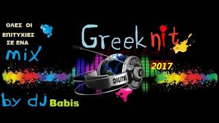 Greek mix 2017 mix by dj babis