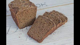 Самый вкусный Бородинский хлеб без дрожжей