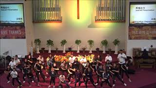 1126CMC 세리토스선교교회 2017  11  19