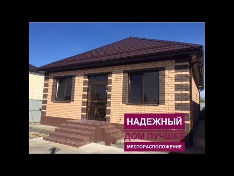 Недорогой частный дом в пригороде Анапы с фото и ценой от собственника, вы можете купить у нас!из youtube.com · Длительность: 5 мин39 с
