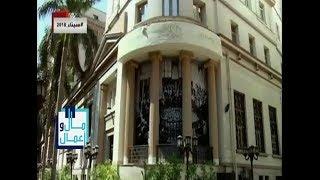 مال وأعمال| تقرير.. أحوال البورصة المصرية خلال الأسبوع