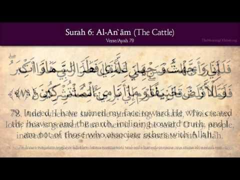 Quran: Surat Al An'am (The Cattle) English translation | Mission Islam |