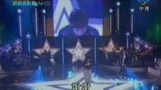 0518-超級星光大道 蕭敬騰-背叛 PK 楊宗緯-靠岸