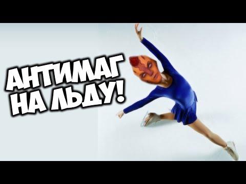 видео: Антимаг на льду! - dota 2 reborn