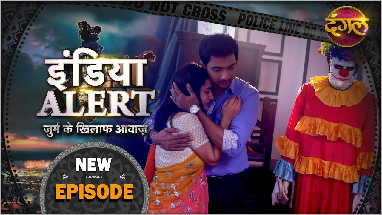 Download #India #Alert | New Episode 402 | Bhootiya Aashiq / भुतिया आशिक | #Dangal TV Channel