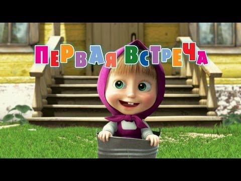 Смотреть фильм на ютубе ребенок юлии высоцкой