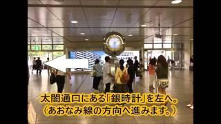 JR名古屋駅太閤通口から愛知刑事弁護士たいこう法律事務所までのルート