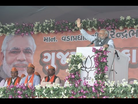 PM Modi addresses Public Meeting in Palanpur, Gujarat