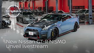 Live from Japan: Nissan Unveils New GT-R NISMO