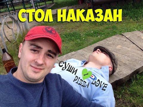 """""""Суши Love""""  доставка еды в Ярославле"""