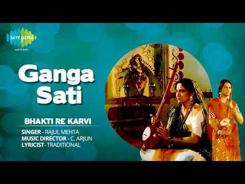 Ganga Sati | Bhakti Re Karvi | Gujarati Movie Song | Rajul Mehta