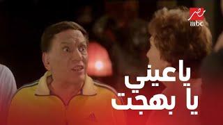 الحلقة 28 من صاحب السعادة   واحد مستعجل عالجوازة والتاني مش مصدق ان مراته حامل