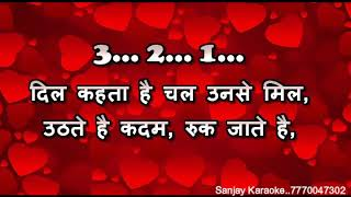 Dil kehta hai chal unse mil...karaoke with female voice