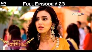 Ek Shringaar Swabhiman - 18th January 2017 - एक श्रृंगार स्वाभिमान - Full Episode (HD)