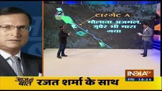Kurukshetra | March 15, 2019: IndiaTv Exclusive Report On Balakot Airstrike, Know Full Details