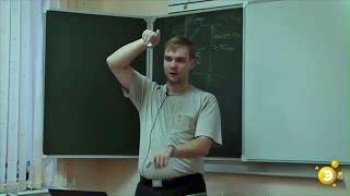 Максим Карманов. Физическая лаборатория своими руками