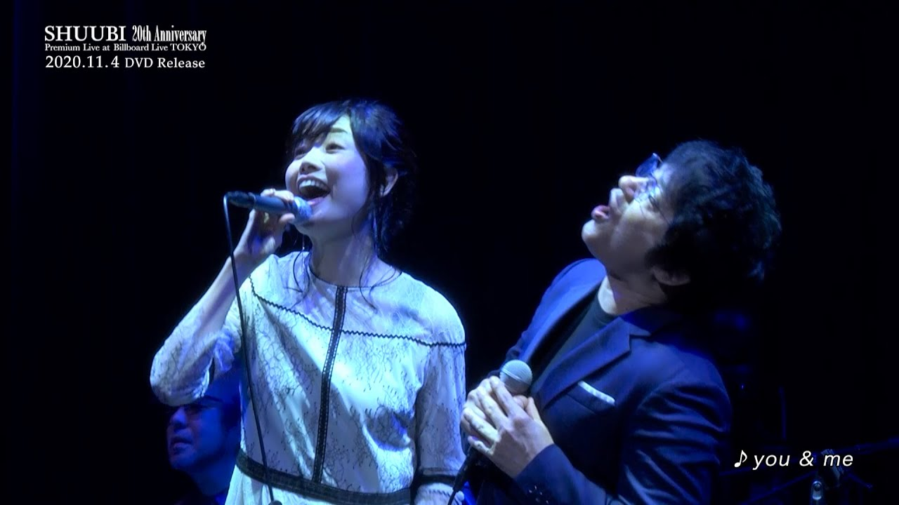 SHUUBI 20周年記念ライブDVD 10/21よりご予約受付スタート!