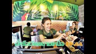 นี่หรือเวียดนามเหนือ  EP.64 เบิ่งตลาดนครหลวงเวียงจันหาของแซ่บก่อนเข้าฝั่งไทย