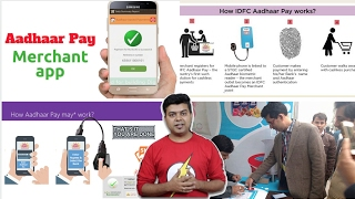 Aadhaar Payment App Overview, Pros, Cons, Merchant Rules, Buyer Benfits | Gadgets To Use