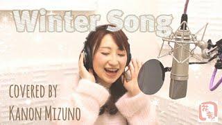 新しく,、字幕付きで編集しました。 ☘ Kanon Mizuno,Japanese singer. T...