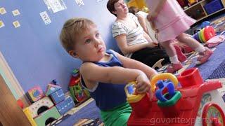 Детский Сад, это Второй ДОМ для Ребенка. Какой Детский Сад Выбрать? Говорит ЭКСПЕРТ