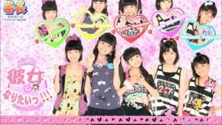 ハロプロ研修生ファーストインディーズシングル。 (First Indies Release by Hello Pro Kenshuusei) 歌は彼女になりたいっ!!! (The song is titled Kanojo ni Naritai!