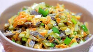 Салат из куриных сердечек./Salad from chicken hearts.
